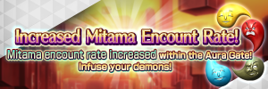 Event-MitamaEncounter.png