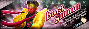 GuanYuBoostSummon.png