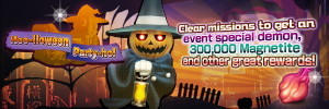 Event-Halloween.png