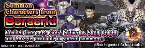 Berserk Summon.png