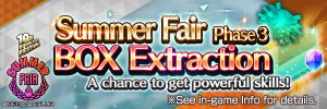 SummerFairBoxPart3.png