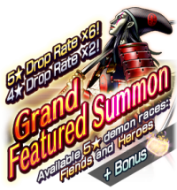 Summon-9-21-2018.png