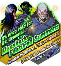 1-17-2019Summon.png
