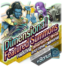 Summon-4-4-2019-AltShivaPaid.png