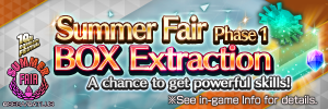 SummerFairBoxPart1.png