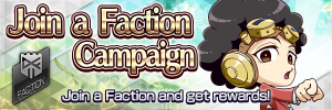 JoinAFactionCampaign.png